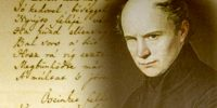 Kölcsey Ferenc: Himnusz, kézirat (fotó: Cultura, OSZK)