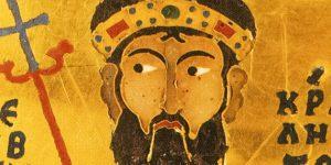 Történészek szerint ezen a képen a Geobitzász nevű személy I. Géza (Fotó: Wikipédia)