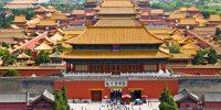 Peking, a Tiltott Város, Kína (Fotó: roamchina.com)