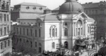 Vígszínház (1951 és 1961 között Magyar Néphadsereg Színháza)