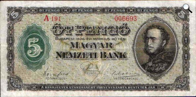 Magyar 5 pengő, 1926 (Fotó: Magyar Nemzeti Bank)