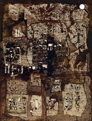 Ország Lili: Megkövült múlt, 1958 (Fotó: Kieselbach Galéria)
