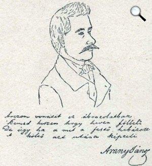 Petőfi Sándor rajza Arany Jánosról - Arany János kommentárjával, 1847, Szalonta (Fotó: OSZK)