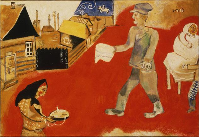 Purim hagyománya