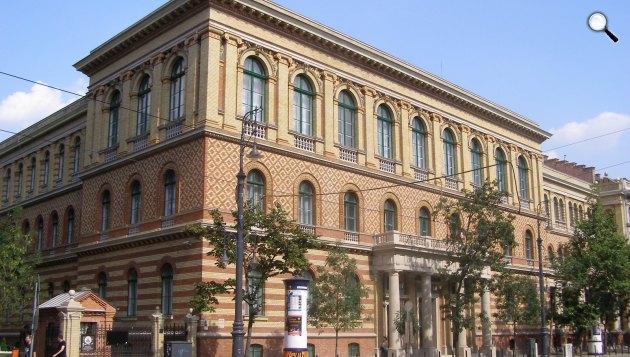 Eötvös Loránd Tudományegyetem - ELTE BTK épület (Fotó: elteonline.hu)